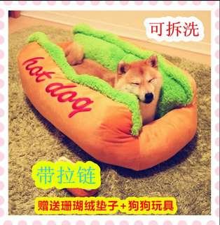 Hotdog Bun Design Pet Sleeping Bag