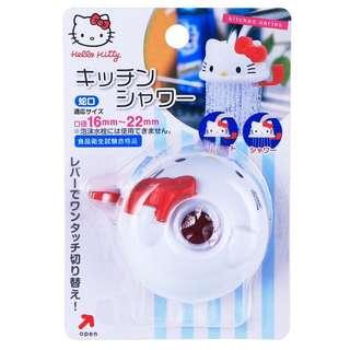 🚚 日本居家用品-KT系列水龍頭套