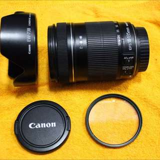 Canon 18-135mm IS Lens