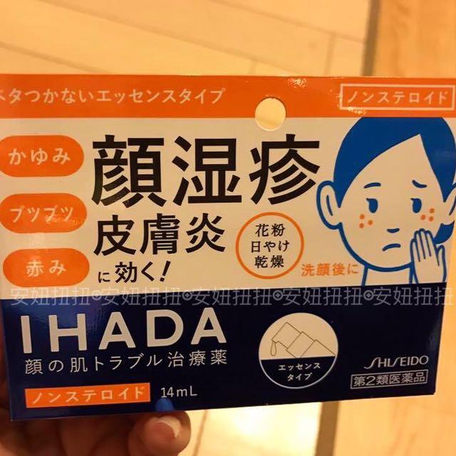 日本連線開跑資生堂臉部皮膚專用藥膏