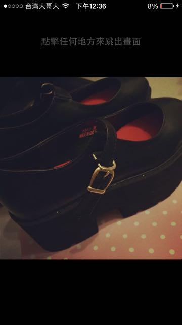 娃娃鞋(選2件500有8折)
