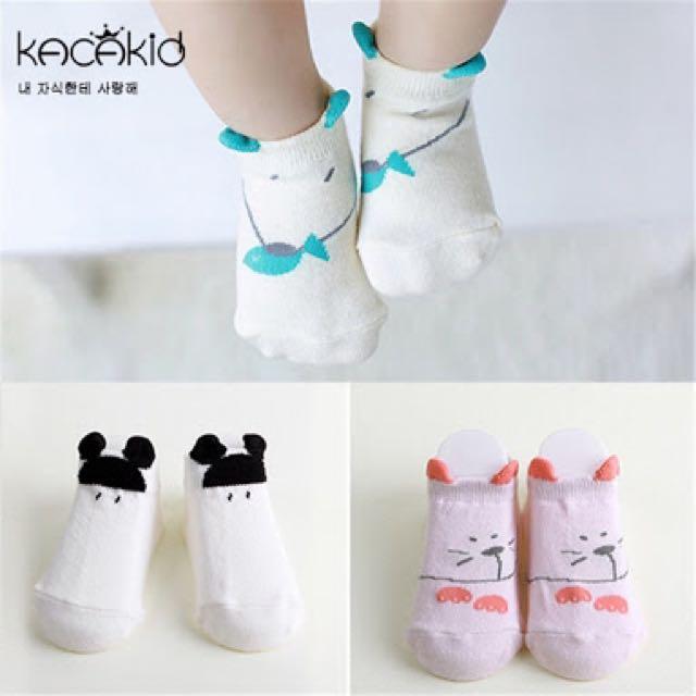 Kacakids Socks