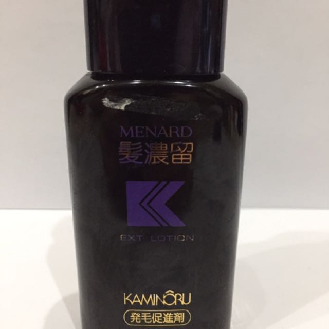 Menard Ext Lotion Kaminoru