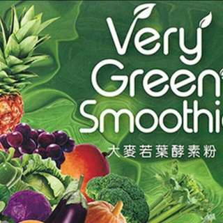 ✨Very Greey Smoothie 酵素青汁✨