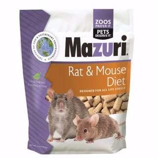 MAZURI RAT & MOUSE DIET LAB BLOCKS 5663