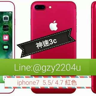 現貨 iphone7 紅色 128g 4.7吋 台灣公司貨