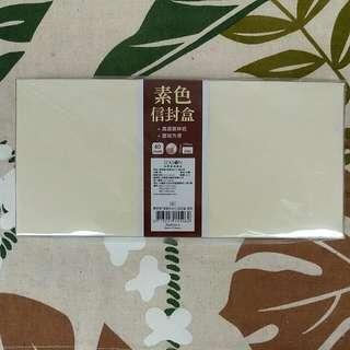 標準素色信封(橫式)