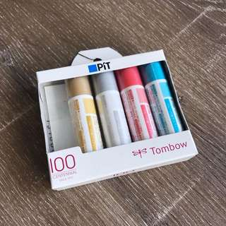 Limited Edition Tombow Pocket Glue Stick (Post-it memo for FREE!)