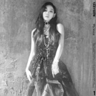 Clearance Price Taeyeon My Voice I Got Love Unsealed Album + Photocard PC + Rolled Poster
