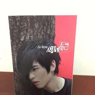 蕭敬騰親筆簽名專輯CD