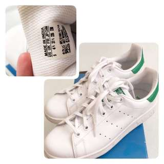 Authentic Adidas Stan Smith In Green Tab