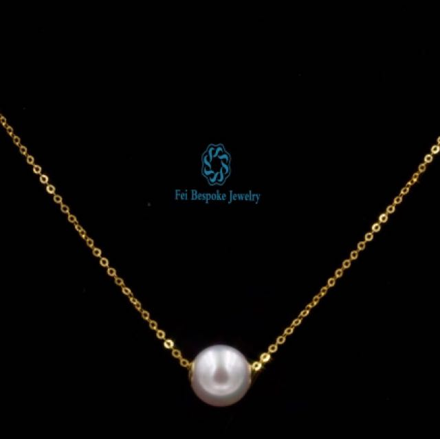 18K Gold Fresh Seawater Akoya Pearl Necklace