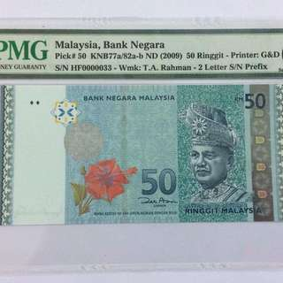 Low Number HF0000033 UNC  PMG68