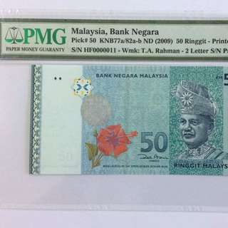 Low Number HF0000011 PMG66 UNC
