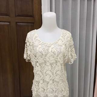 Lace Top New Look