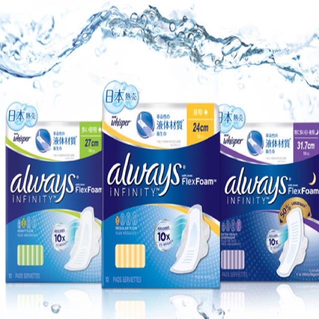 ✨現貨 / 女生必備の液體衛生棉