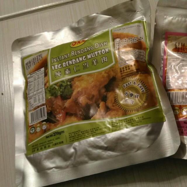 馬來西亞素食咖哩 (羊肉和雞肉) 二包一起賣,兩包320元