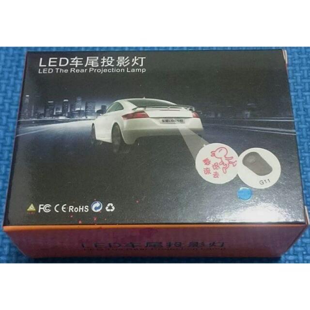 車用 LED 車尾 投影燈