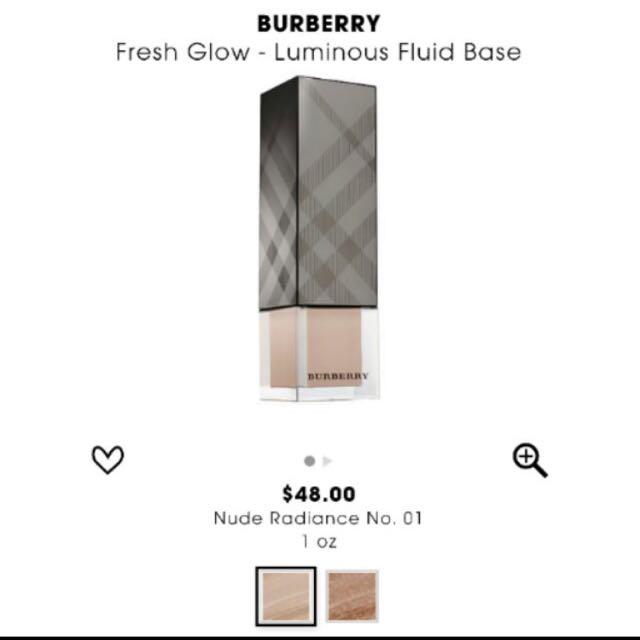 Burberry 飾底乳