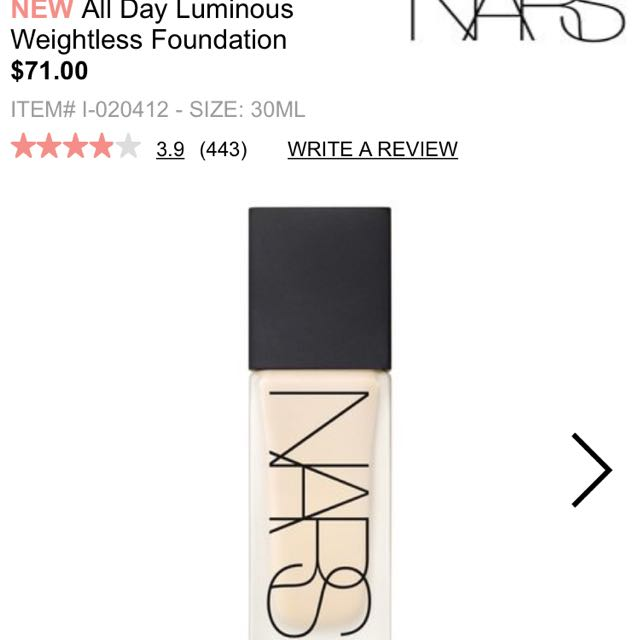 "Nars all day luminous in shade ""Deauville"""