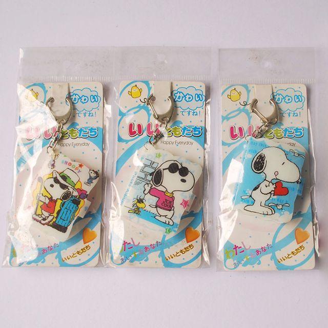 Snoopy keychain with mini photo album