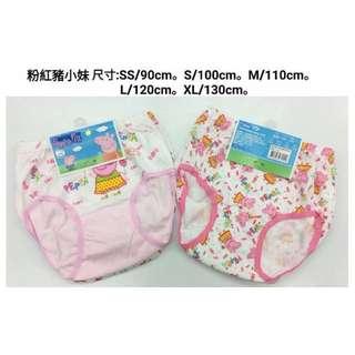~Li童裝小舖~Peppa Pig女幼童內褲一組2件100%純棉