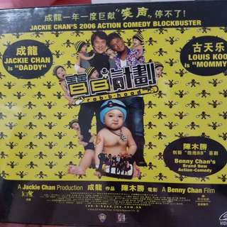 vcd chinese comedy movie