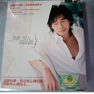 cd n vcd chinese music