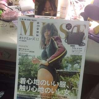 Muse 日雜 日本雜誌 2016/12