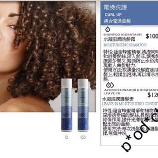 LAKME TEKIA CURL UP 。(適合電髮後)洗頭水`(ISO9001)MADE IN SPAIN包郵