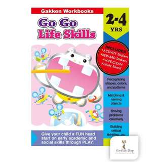 Gakken Activity Book - Life Skills (2-4 Years)