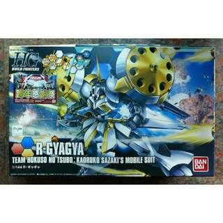 高逹GUNDAM 模型 : HGBF R-GyaGya (1/144)