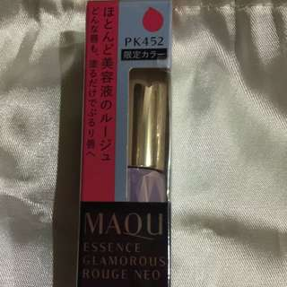 全新Maquillage Essence Rouge Neo 精華唇彩Pk452粉色