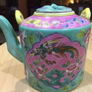 Vintage Peranakan Tea Pot