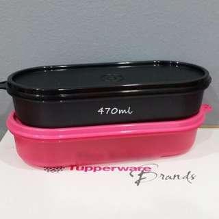 Tupperware Easy Oval Keeper 470ml