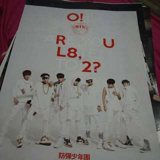 BTS Orul82 Official  Poster