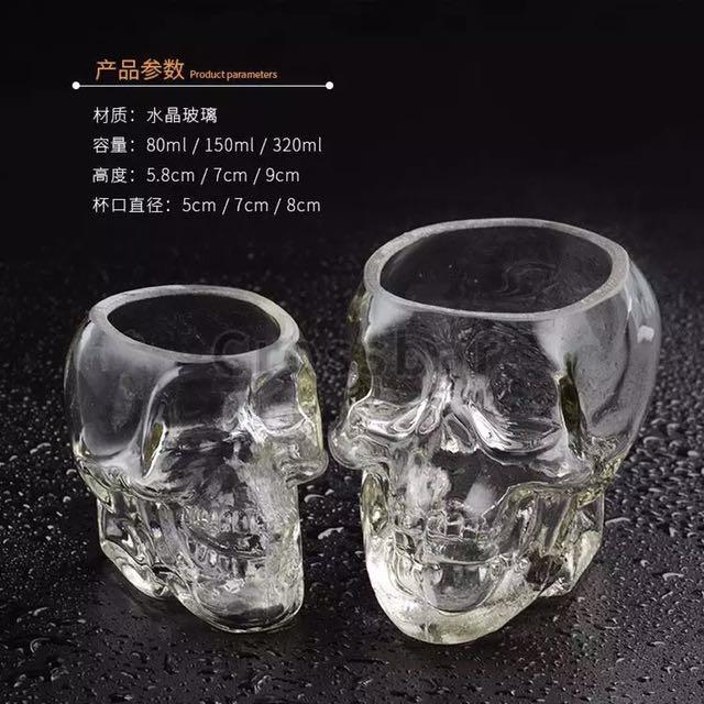 骷髏頭 酒杯 創意 紅酒 威士忌 玻璃杯 160ml
