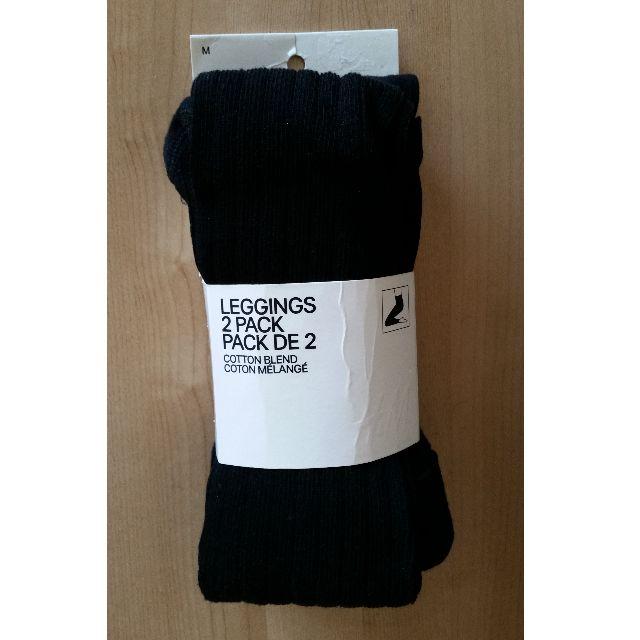 Brand new H&M 2 pack black leggings size M
