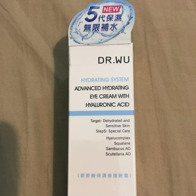 Dr.Wu 玻尿酸保濕修護 眼霜 出清