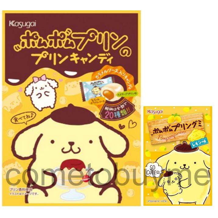 日本春日井Kasugai布丁狗焦糖布丁 造型檸檬味道軟糖果