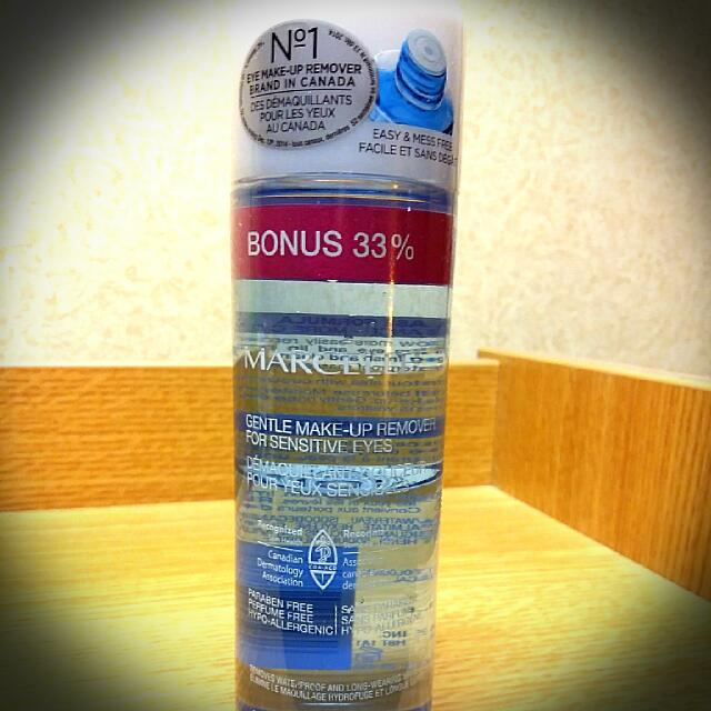 New And Unopened Marcelle Makeup Remover 200ml