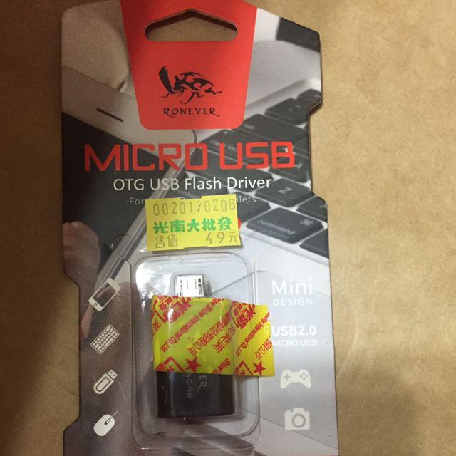 OTG Micro To Usb轉接頭