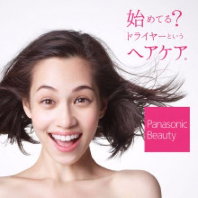 《現貨》Panasonic Beauty NA98 旗艦奈米水離子吹風機  水原希子 2017最新款 限定