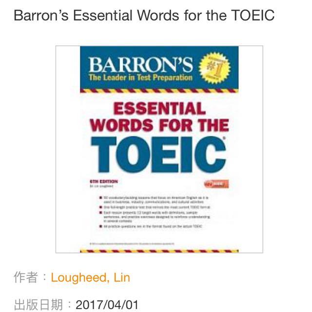 Toeic 600 Words