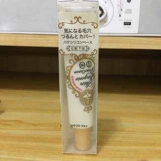 日本🇯🇵無瑕娃娃妝前霜(含運)