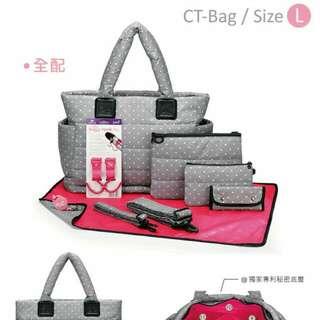 Cipu 喜舖 CT-Bag 2.0(ECO灰芝麻)全配 媽媽包
