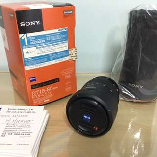 Sony SAL1680Z 16-80mm f/3.5-4.5 Carl Zeiss Vario-Sonnar T DT Zoom Lens Sony Alpha DSLR Camera A-Mount