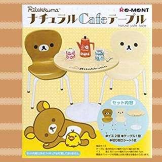 【可愛扭蛋專賣店】 Re-Ment:拉拉熊餐桌椅-自然色 兩張椅子+木紋圓桌 盒玩(不含擺飾)