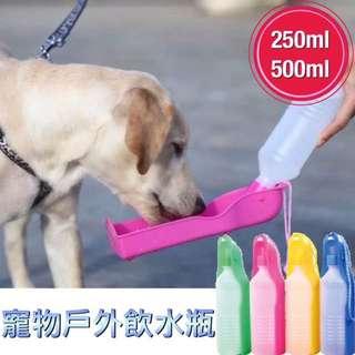 【寵物外出攜帶折疊式飲水器  】
