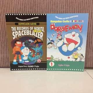 TAKE ALL: Doraemon Full colour